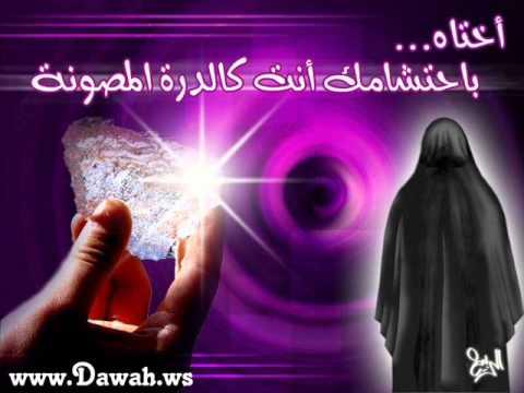 بالصور حجاب المراة , اجمل ما تتزين به النساء 216