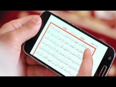 بالصور هل يجوز قراءة القران من الجوال , ما هو راي الدين في قراءة القران من الهاتف 2176 1