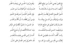 صوره الشعر العربي , قصائد شعر عربي قصيرة