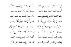 صور الشعر العربي , قصائد شعر عربي قصيرة