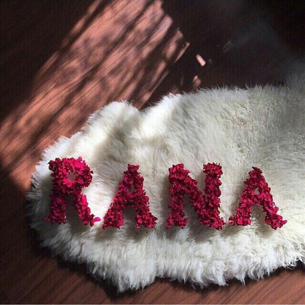 صوره صور اسم رنا , احلي الصور لاسم رنا