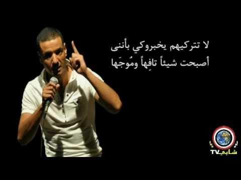 صوره قصائد هشام الجخ , اجمل الاشعار للشاعر هشام