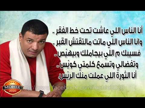 بالصور قصائد هشام الجخ , اجمل الاشعار للشاعر هشام 227 2