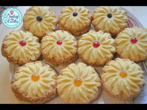 بالصور حلويات العيد بالصور سهلة , اجمل الحلويات فى العيد 229 1