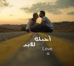 بالصور صور غرام وحب , اجمل الصور الرومانسيه 2383 3