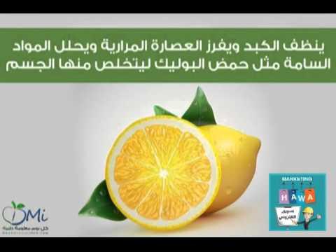 بالصور فوائد الليمون , اجمل المشروبات والعصائر الجميلة 243 1