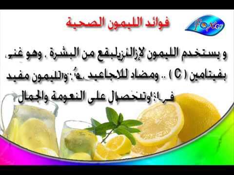 بالصور فوائد الليمون , اجمل المشروبات والعصائر الجميلة 243