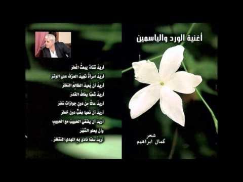 بالصور عبارات عن الورد , ارق الكلام عن الورود ذات الرائحة الروعة 244 9