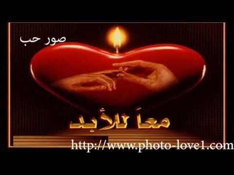 صور صور بحبك , احلى الصور الرقيقة لكلمة بحبك