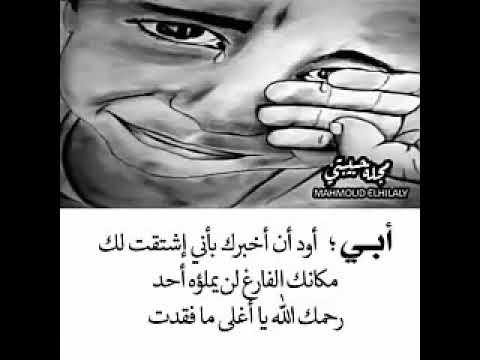 صورة كلام عن الاب المتوفى , اجمل العبارات عن الاب وحنيته 262 1