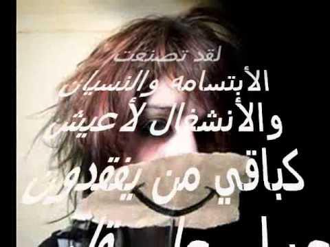 صورة كلام عن الاب المتوفى , اجمل العبارات عن الاب وحنيته 262 8