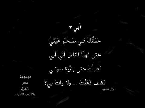 صورة كلام عن الاب المتوفى , اجمل العبارات عن الاب وحنيته 262 9
