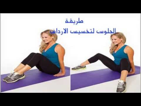 بالصور تمارين الخصر , افضل التمارين التى تقوى الجسم 263 3