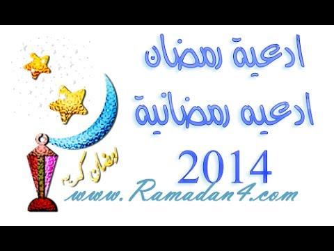 بالصور صور تهاني رمضان , اجمل التهانى واروعها بحلول شهرنا الفضيل رمضان كريم 289 11