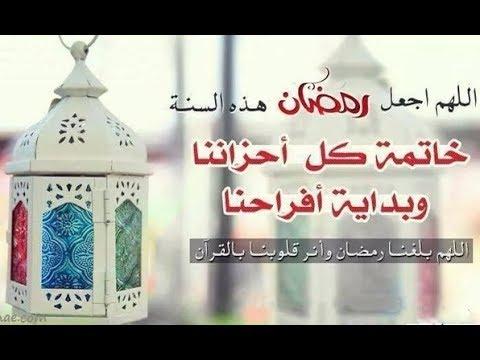 بالصور تهاني شهر رمضان , احدث العبارات للتهنئه بحلول شهر رمضان 289 12
