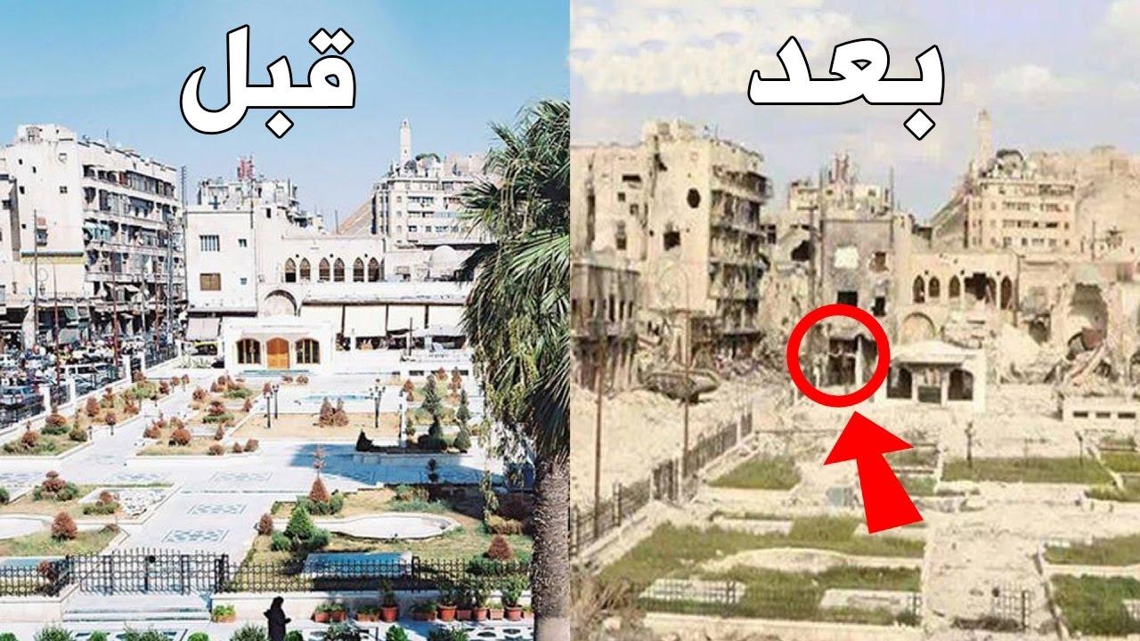 بالصور صور عن سوريا , صور قاسيه من سوريا الحبيبه 2901 1