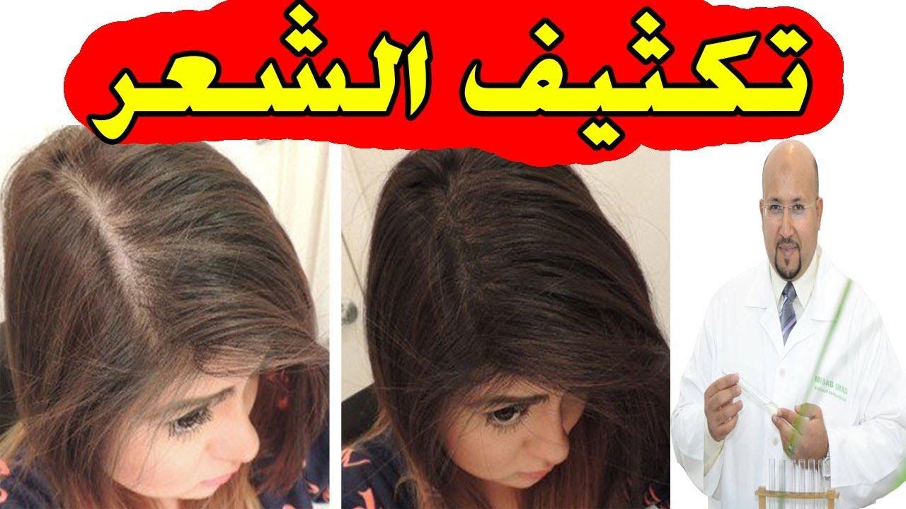 صور تكثيف الشعر الخفيف , بالفيديو طريقة سحرية لكثافة الشعر