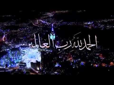 بالصور رمضان شهر الخير , اجمل شهور السنة رمضان كريم 295 1