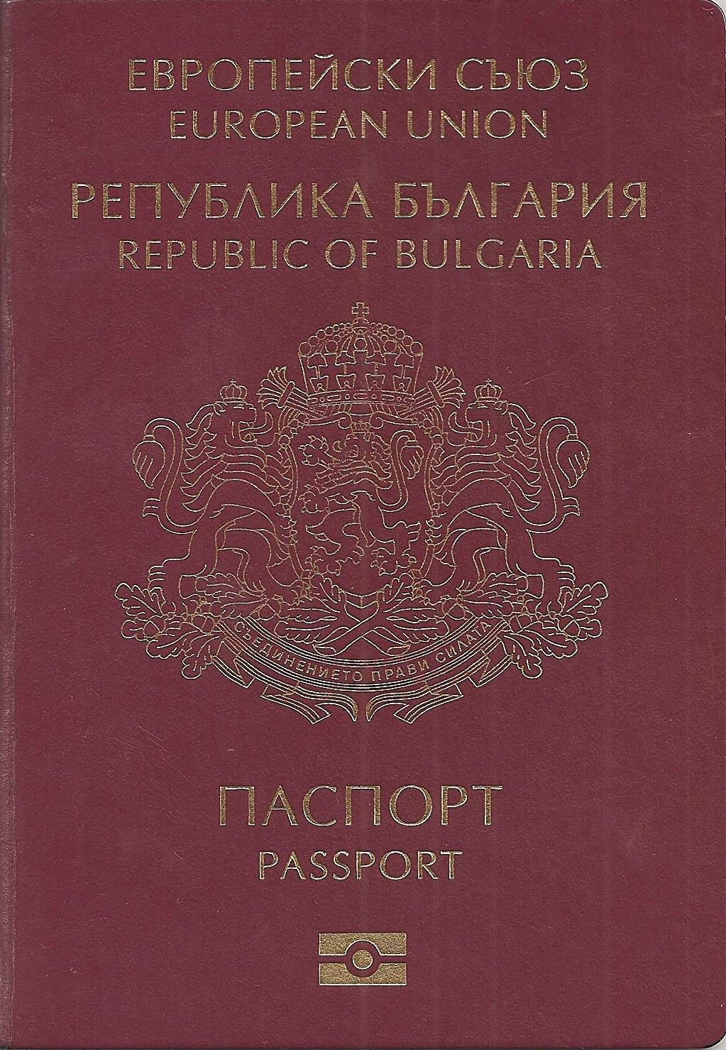 بالصور صور جواز سفر , صور مجموعة جوازات السفر جميع الدول 2954 13