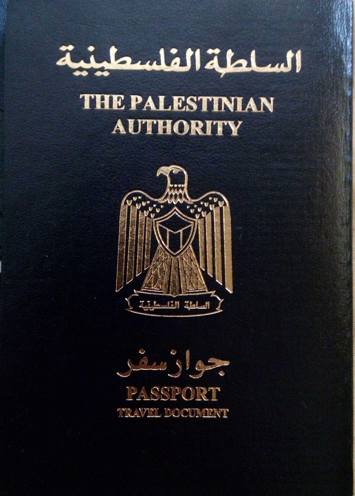 بالصور صور جواز سفر , صور مجموعة جوازات السفر جميع الدول 2954 15