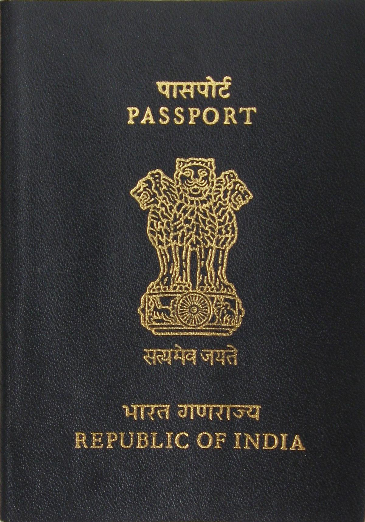 بالصور صور جواز سفر , صور مجموعة جوازات السفر جميع الدول 2954 6