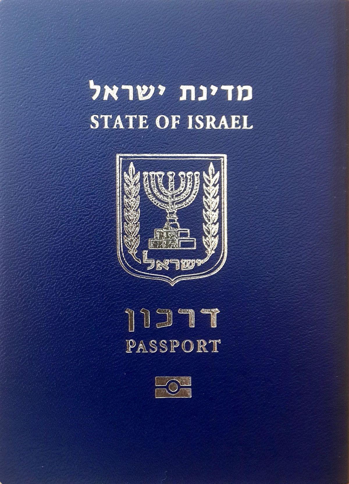 بالصور صور جواز سفر , صور مجموعة جوازات السفر جميع الدول 2954 8