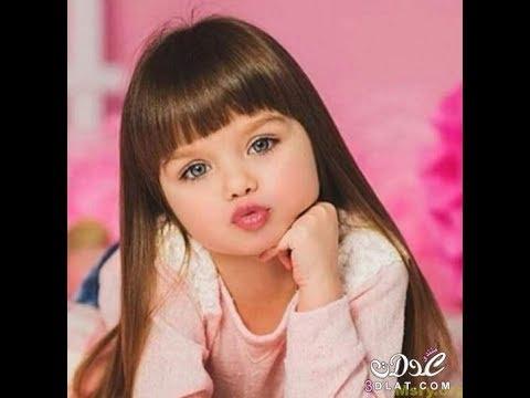بالصور اطفال حلوين , اجمل واحلى الاطفال الجمال 307 4