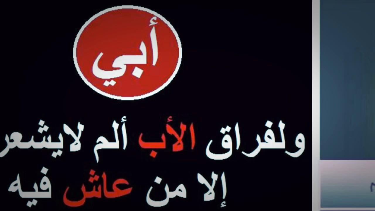 بالصور صور عن فراق الاب , صور حزينه عن فراق الاب 3195 10