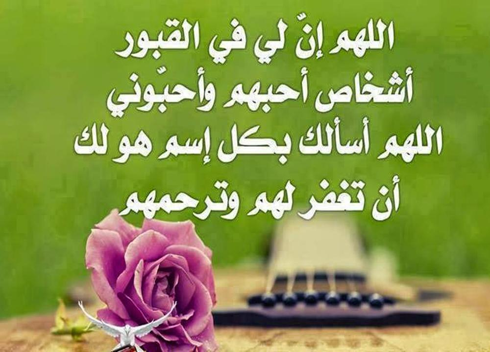 بالصور صور عن فراق الاب , صور حزينه عن فراق الاب 3195 12