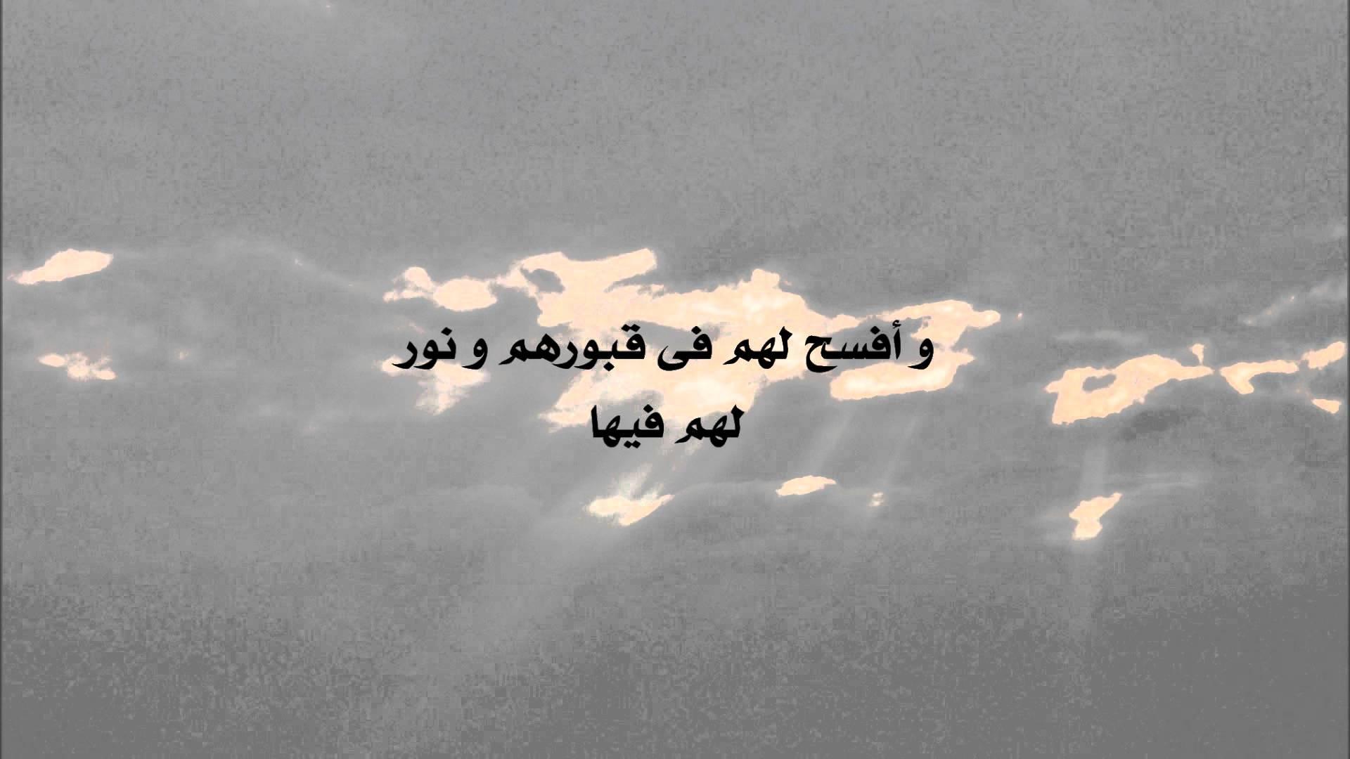 بالصور صور عن فراق الاب , صور حزينه عن فراق الاب 3195 13