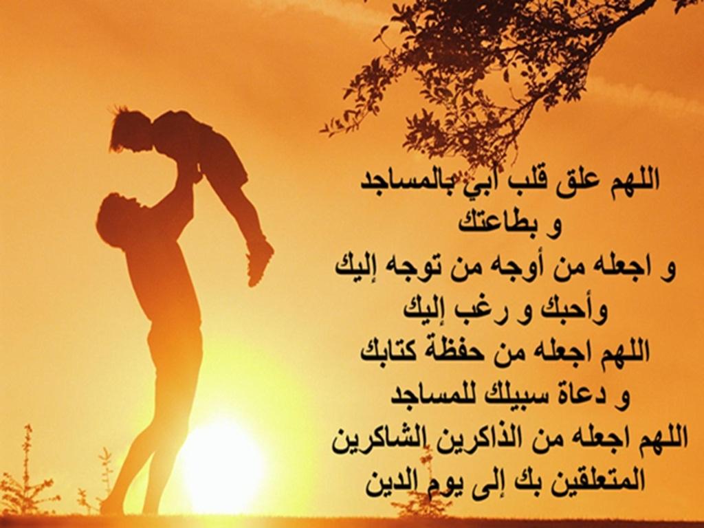 بالصور صور عن فراق الاب , صور حزينه عن فراق الاب 3195 3