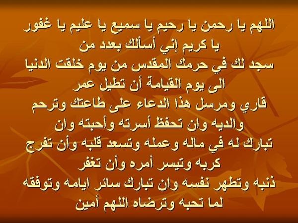 بالصور صور عن فراق الاب , صور حزينه عن فراق الاب 3195 5