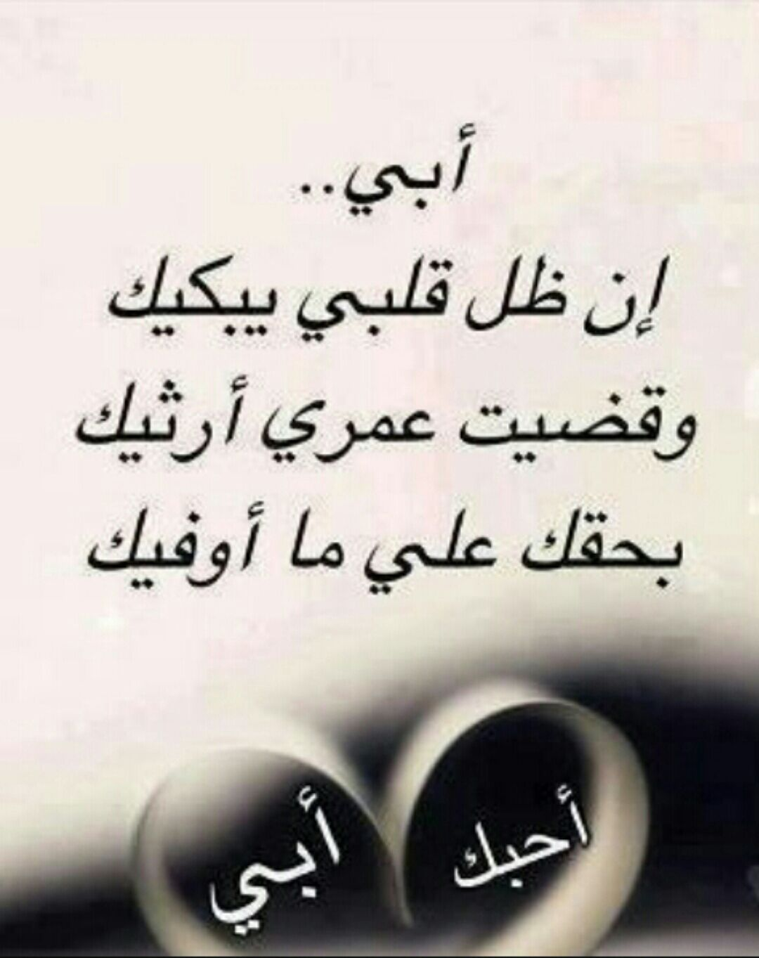 بالصور صور عن فراق الاب , صور حزينه عن فراق الاب 3195 6