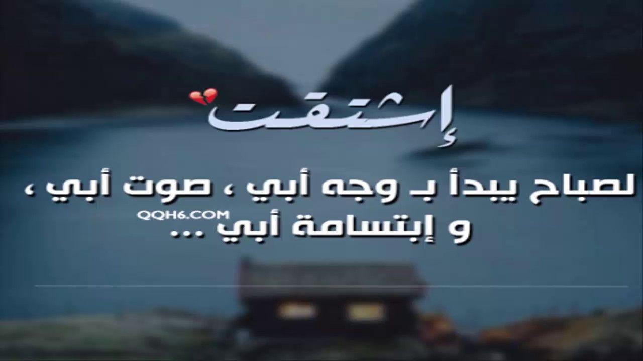 بالصور صور عن فراق الاب , صور حزينه عن فراق الاب 3195 7