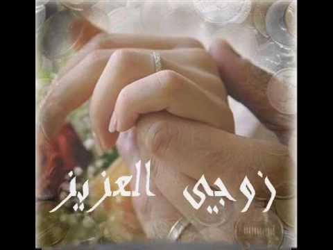 بالصور كلمات عتاب للزوج , اجمل واروع العبارات والكلمات لعتاب الزوج 323 3