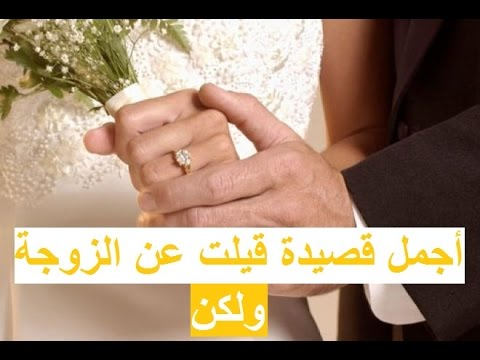 بالصور كلمات عتاب للزوج , اجمل واروع العبارات والكلمات لعتاب الزوج 323 4