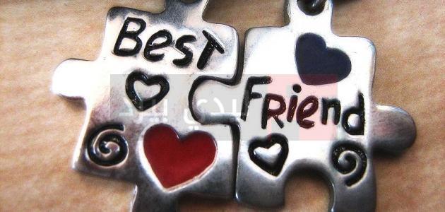 بالصور شعر عن الاصدقاء الاوفياء , اجمل الاشعار عن وفاء الاصدقاء 3284 9
