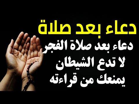 بالصور دعاء الصلاة , ماهو دعاء الصلاه 3397 1