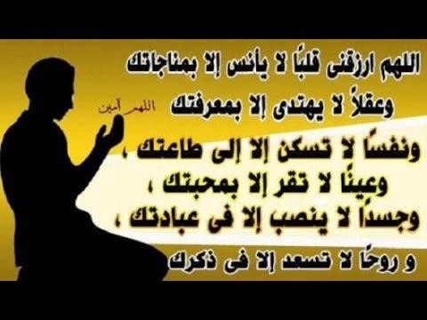 بالصور دعاء الصلاة , ماهو دعاء الصلاه 3397