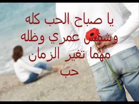 بالصور صباح الورد حبيبي , اجمل العبارات والكلمات فى الصباح 341 4