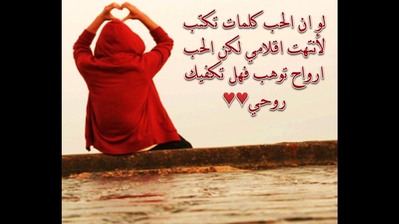 صور احلى كلمات الحب , اجمل كلمات الحب والرومانسيه