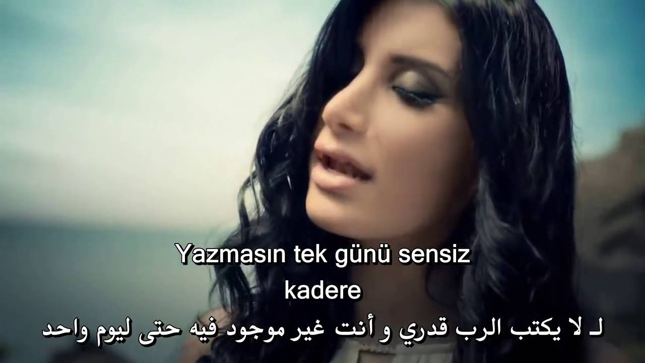 بالصور كلمات تركية رومانسية , عبارات رومانسيه باللغه التركيه 3414 2