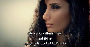 صور كلمات تركية رومانسية , عبارات رومانسيه باللغه التركيه