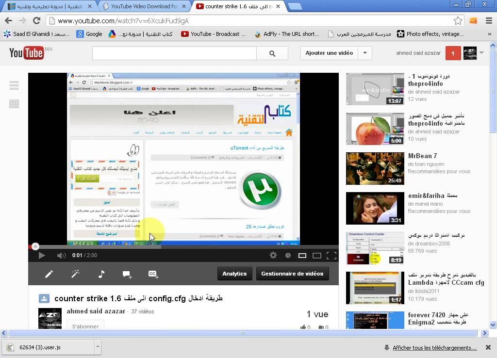 صوره كيفية التحميل من اليوتيوب , التحميل الفيديو من اليوتيوب