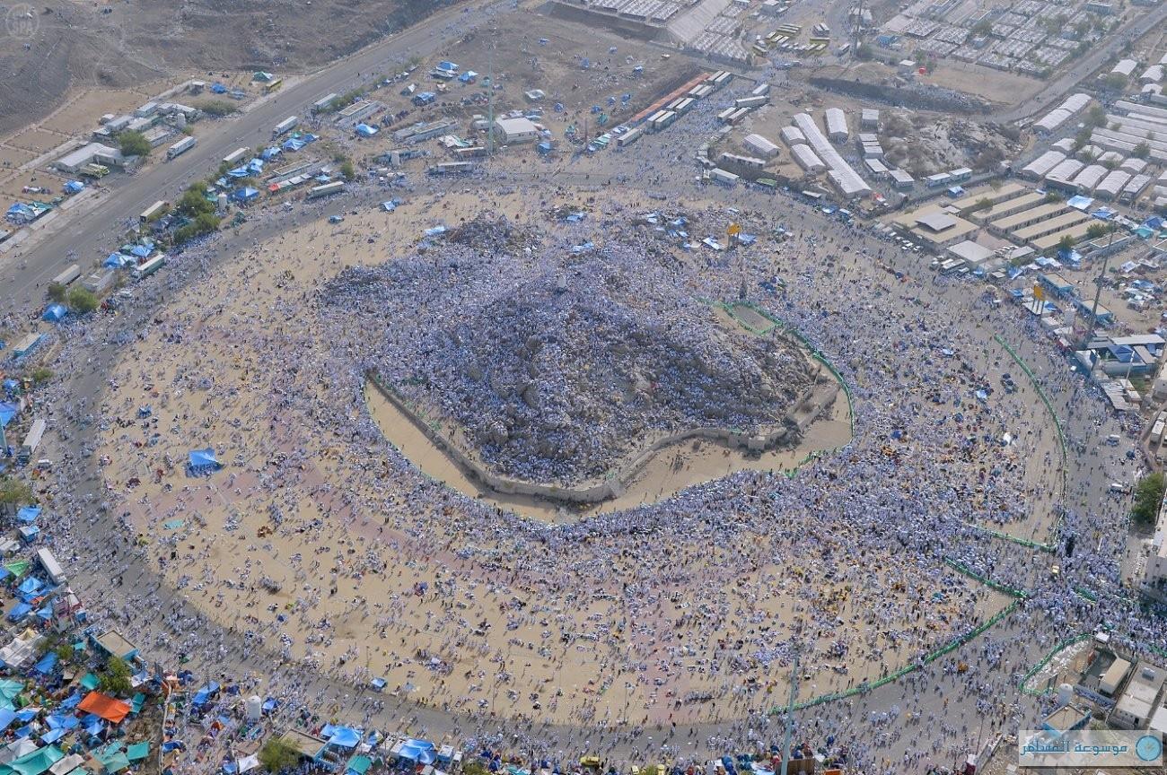 بالصور صور عن يوم عرفه , توضيح بالصور عن يوم عرفه 3475 9