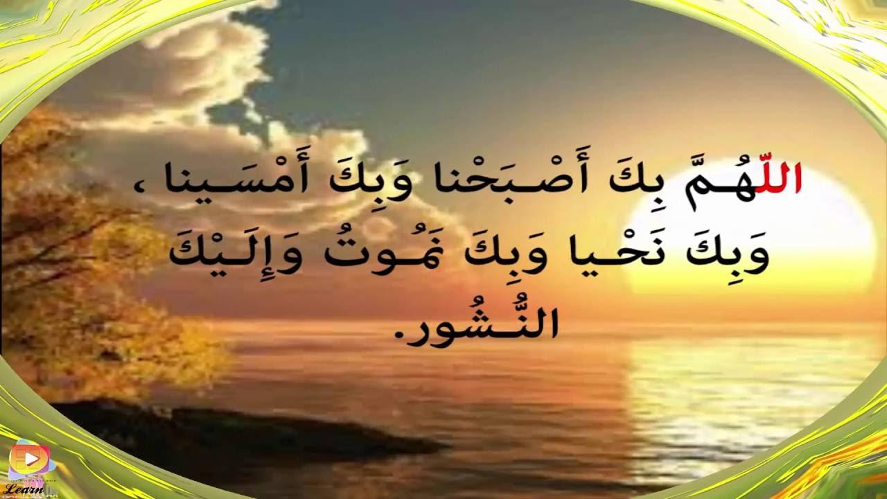 بالصور اجمل ادعية الصباح , اجمل الادعيه تقال عند الصباح 3507 1