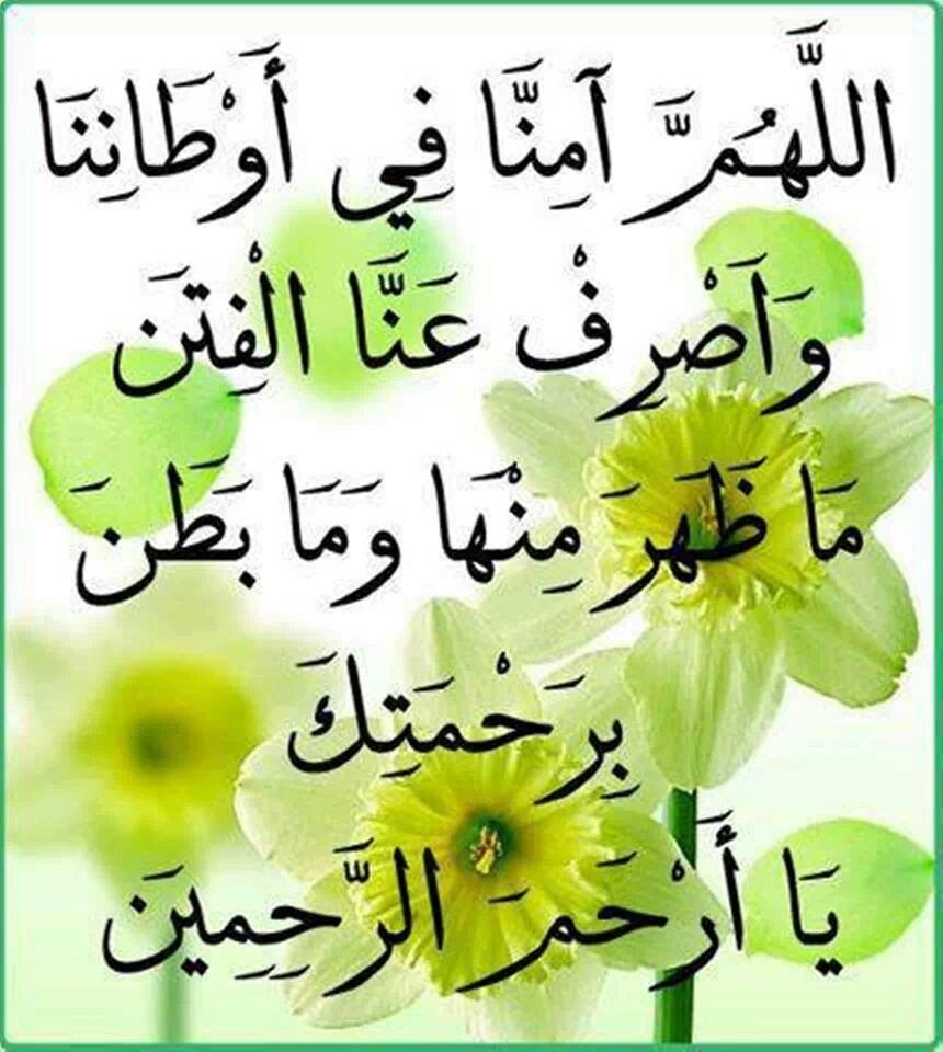 بالصور اجمل ادعية الصباح , اجمل الادعيه تقال عند الصباح 3507 10
