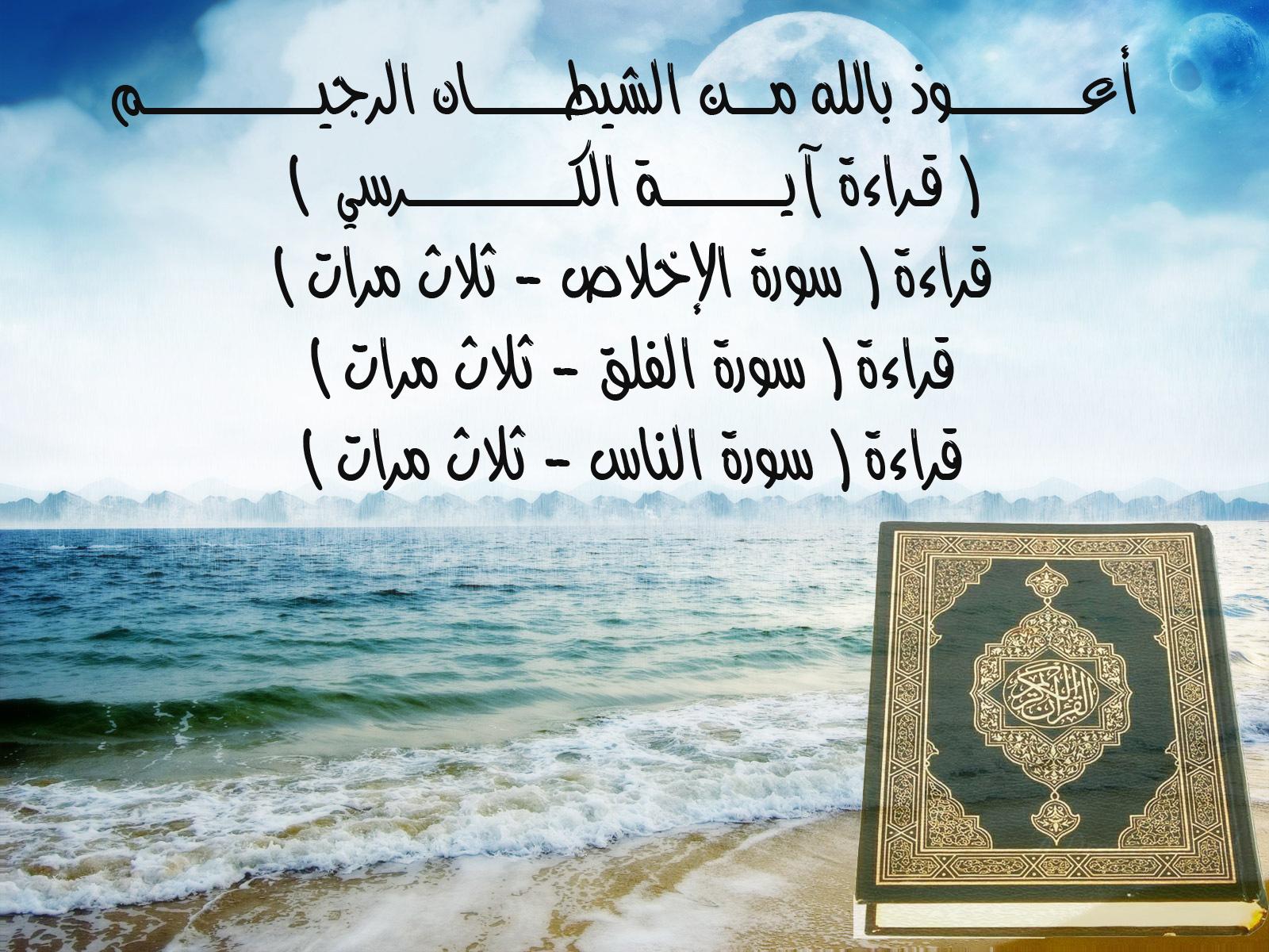 بالصور اجمل ادعية الصباح , اجمل الادعيه تقال عند الصباح 3507 11