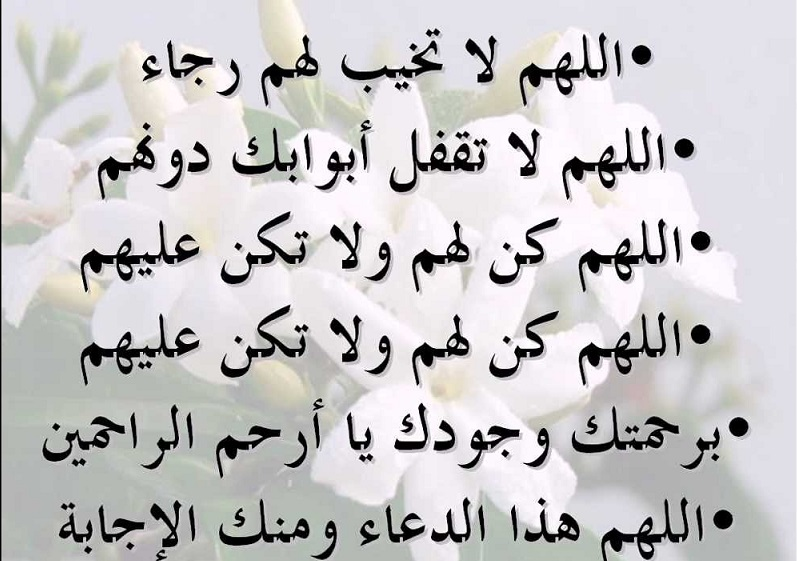 بالصور اجمل ادعية الصباح , اجمل الادعيه تقال عند الصباح 3507 12