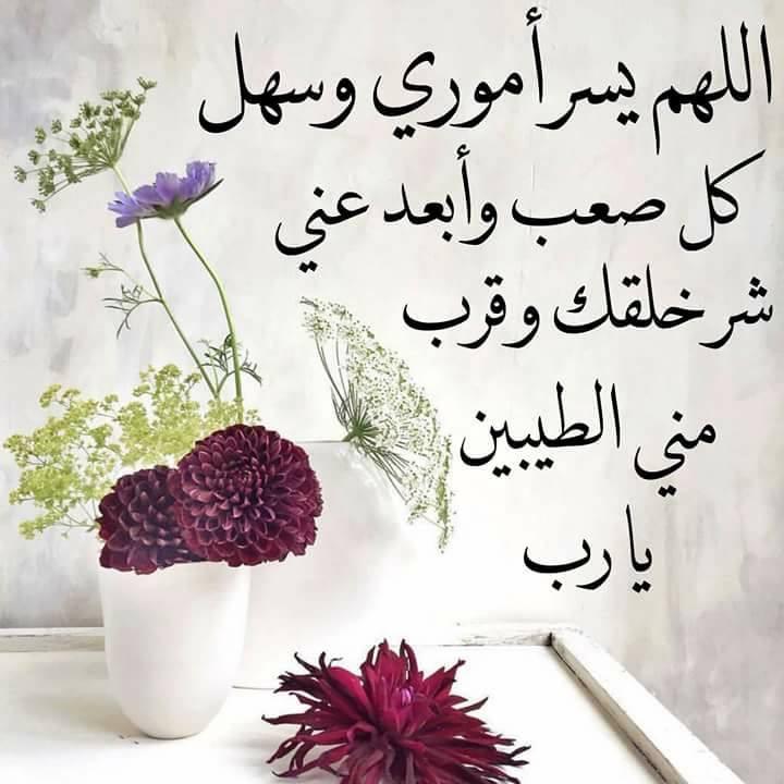 بالصور اجمل ادعية الصباح , اجمل الادعيه تقال عند الصباح 3507 3